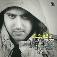 Alireza-Shakiba-Ashegh-Shodam