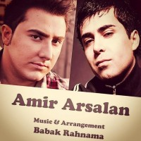 Amir-Arsalan-Age-To