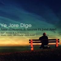 Amir-Homayon_Amires-Ye-Jore-Dige-(Ft-Jalal-Azad)