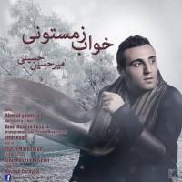 Amir-Hossein-Hosseini-Khabe-Zemestooni