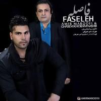 Amir-Maroofi_Ghasem-Khoramnasab-Faseleh