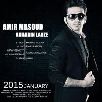 Amir-Masoud-Akharin-Lahze