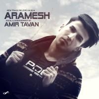 Amir-Tavan-Aramesh