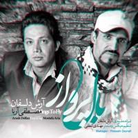 Arash-Delfan-Bale-Parvaz-(Ft-Mostafa-Aria)