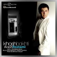 Arash-Rostami-Khoshbakhti