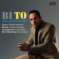 Ata-Jahanvash-Bi-To