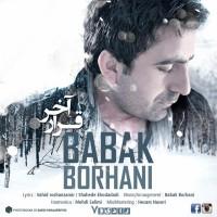 Babak-Borhani-Gharare-Akhar