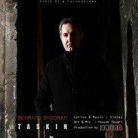 Behrang-Ghodrati-Taskin