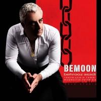 Behrooz-Asadi-Bemoon