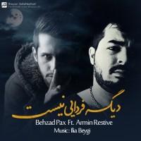 Behzad-Pax-Dige-Fardaei-Nist-(Ft-Armin-Restive)