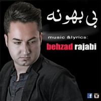 Behzad-Rajabi-Bahoone
