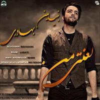 Benyamin-Mane-Lanati-(Nima-Mahmoodi-Remix)
