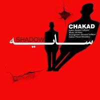 Chakad-Sayeh