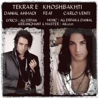 Danial-Ahmadi-Tekrare-Khoshbakhti-(Ft-Carlo-Venti)