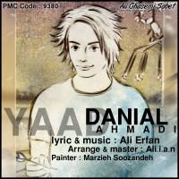 Danial-Ahmadi-Yaad-(Produced-By-Aliia)