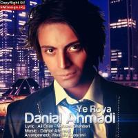 Danial-Ahmadi-Ye-Roya