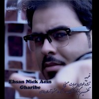 Ehsan-Nickaein-Gharibeh
