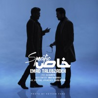 Emad-Talebzadeh-Khas