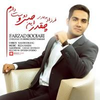 Farzad-Boojari-Cheghad-In-Heso-Dost-Daram