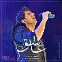 Farzad-Farzin-Ashegh