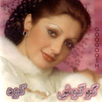 Googoosh-Hamzad