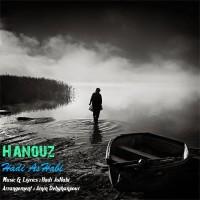 Hadi-Ashabi-Hanouz