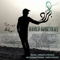 Hamed-Boheyraei-Bargard