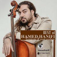 Hamed-Hanifi-Mehdi-Yaghmaei-(Mehmoone-Shab)