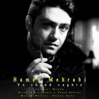Hamed-Mehrabi-Ye-Chand-Vaghteh