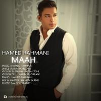 Hamed-Rahmani-Maah