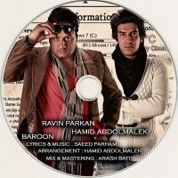 Hamid-Abdolmaleki_Ravin-Parkan-Baroon