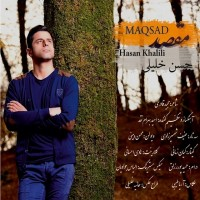 Hasan-Khalili-Maqsad