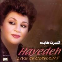 Hayedeh-Ya-Rab-(Live)