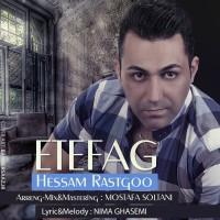 Hessam-Rastgoo-Etefagh