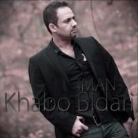 Iman-Khabo-Bidari