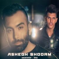 Masoud-Sadeghloo-Ashegh-Shodam-(Ft-Mohammad-Ghotbi)