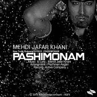Mehdi-Jafar-Khani-Pashimonam