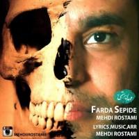 Mehdi-Rostami-Farda-Sepide