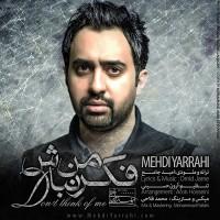 Mehdi-Yarrahi-Fekre-Man-Nabash