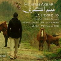Meysam-Akbari-Ba-Fekre-To