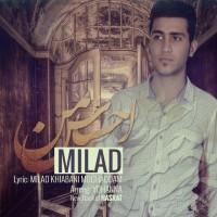Milad-Khiabani-Moghaddam-Ehsase-Man