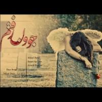 Milad-Patsy_Emad-SP1_Armin-Restive-(76-Band)-Javoon-Raftam
