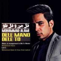 Mohammad-Alami-Dele-Mano-Dele-To