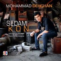 Mohammad-Dehghan-Sedam-Kon