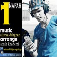 Mohammad-Dehghan-Ye-Nafar