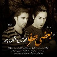 Mohammad-Hossein-Afshoun-Pour-Eshghaye-In-Zamoune