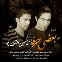 Mohammad-Hossein-Afshoun-Pour-Eshghe-Dovom