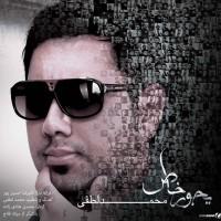 Mohammad-Lotfi-Ye-Joore-Khas