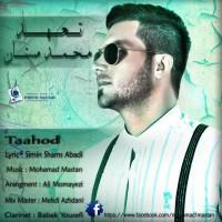 Mohammad-Mastan-Taahod