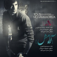 Mohammadreza-Tousi-Madar
